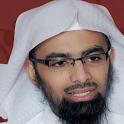 Coran Nasser Al Qatami icon