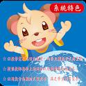 全腦數學中班-C1彩虹版電子書(免費版)