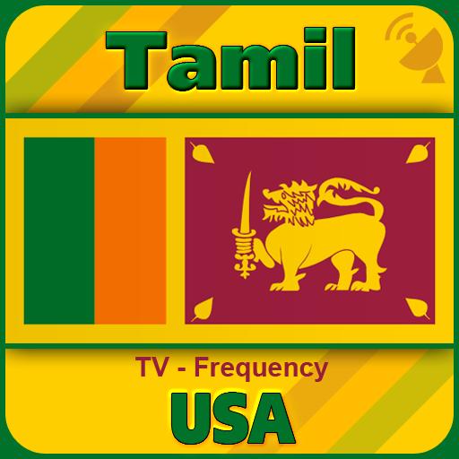 Tamil from USA LOGO-APP點子