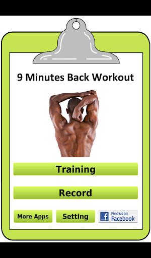 9 分鐘背肌肉的鍛煉