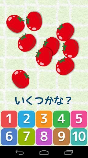 すうじかぞえ|玩紙牌App免費|玩APPs