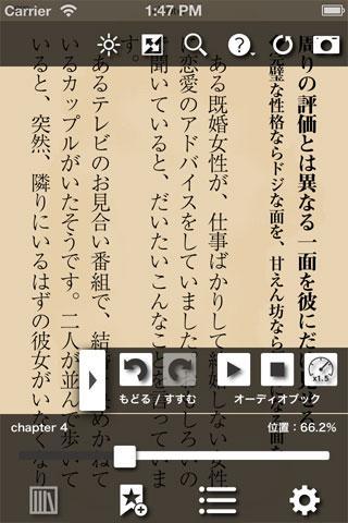 【免費漫畫App】恋愛心理学-APP點子