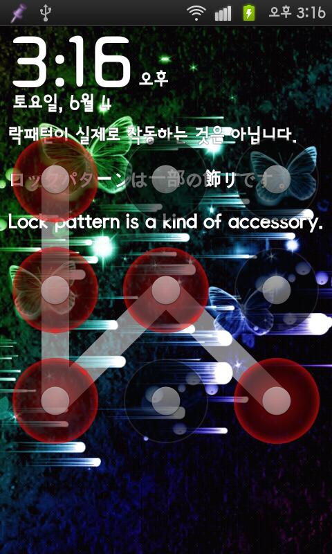 LSMemo Free (Lock screen memo)- screenshot