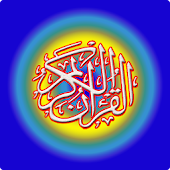 Audio Quran Translation Sudais