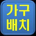 풍수가구배치 icon