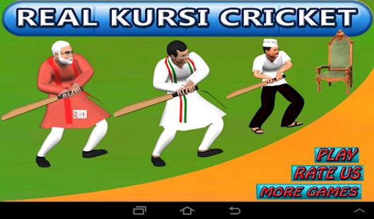 Modi Cricket T20