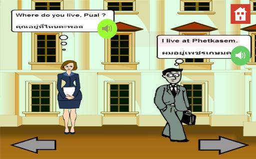 玩教育App|基礎英語免費|APP試玩