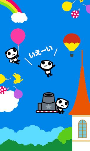 【free】飛べ!ぱんだにあの壁紙