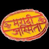 Marathi Abhimaan Geet