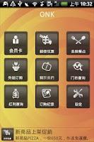 Screenshot of ONK CN APP