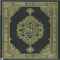Al Quran Al Kareem - Warsh icon