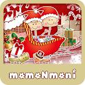 NK 카톡_모모N모니_크리스마스_레드 카톡테마