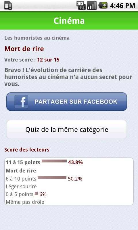 Quiz : 2000 tests et quizz - screenshot