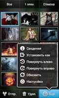 Screenshot of Customizable Gallery 3D