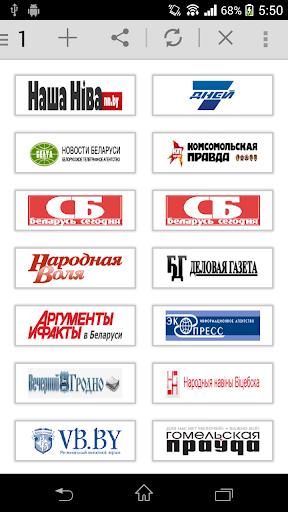 All Newspapers Belarus