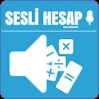 Sesli Hesap Makinesi icon