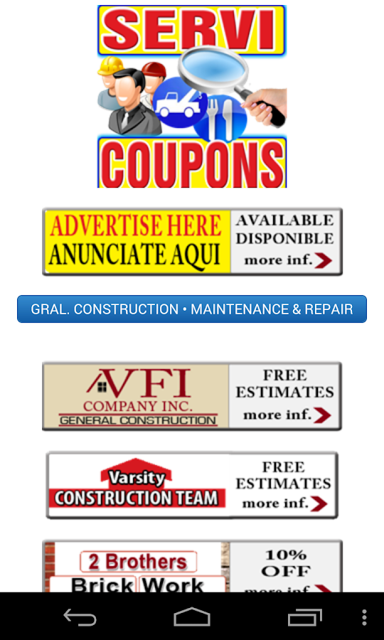 coupons chicago - screenshot