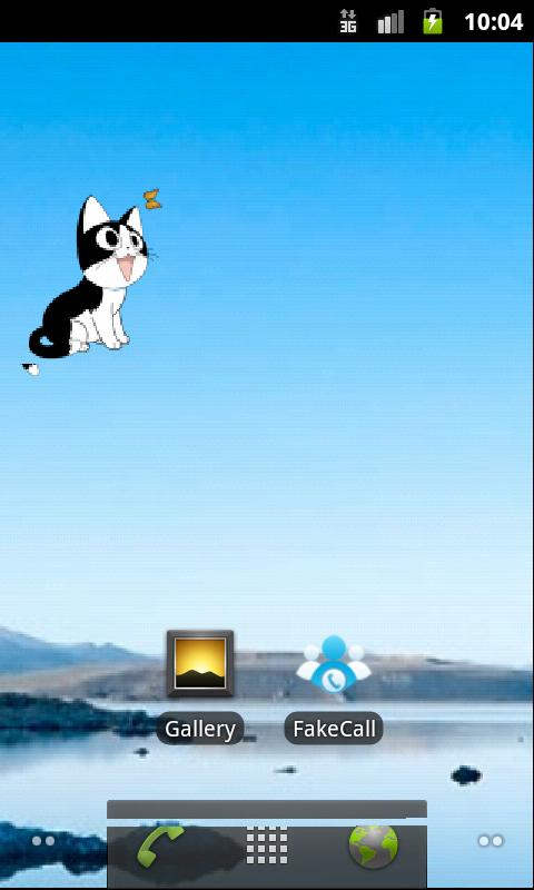Virtual Pet- screenshot