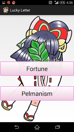 Fortune and Pelmanism game