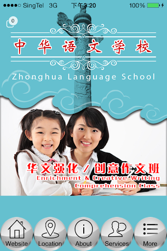 Zhonghua Language
