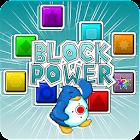 Block Power icon