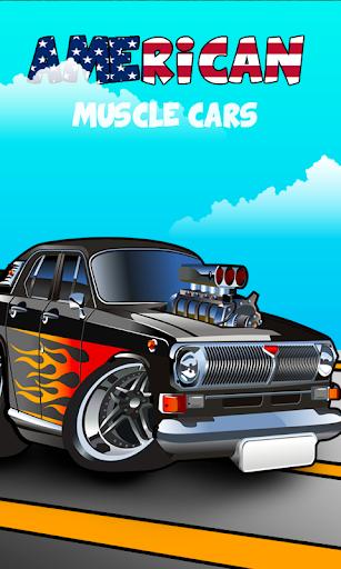 Turbo car racing for kids