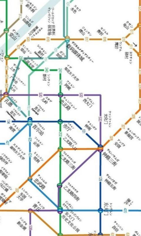 Seoul subway / 地下 铁 / ちかてつ - screenshot