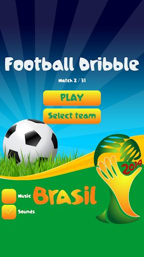 足球运球 - 2014年巴西