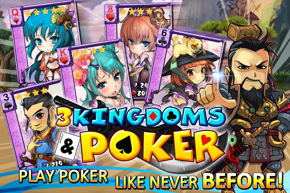 3 Kingdoms and Poker - screenshot