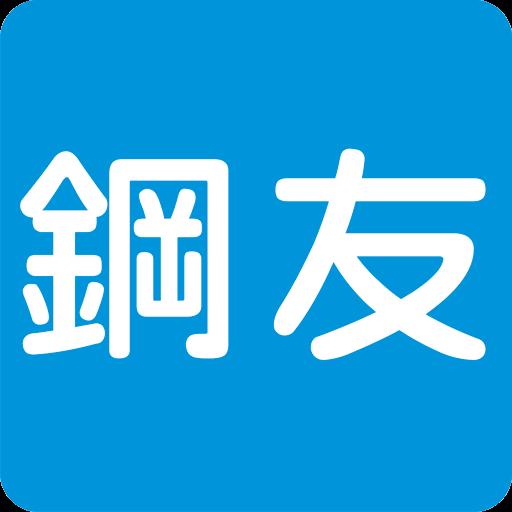 鋼友旅行社 旅遊 App LOGO-APP試玩