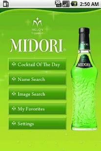 MIDORI- screenshot thumbnail
