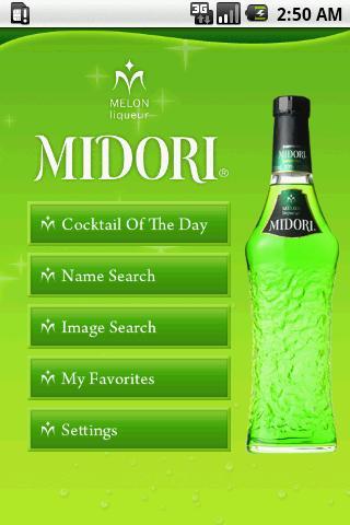 MIDORI- screenshot