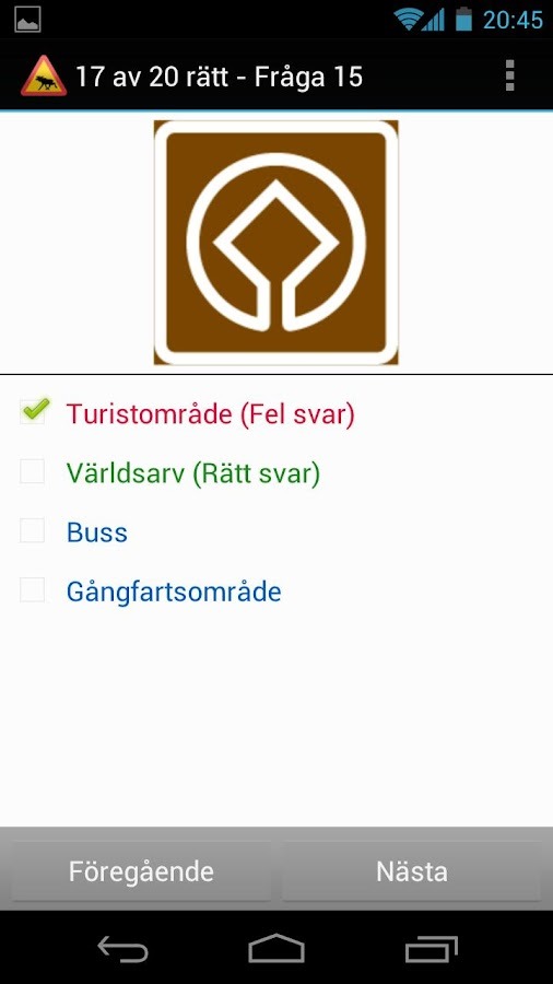 Vägmärken SE - screenshot