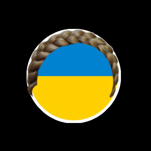 горячая Украина LOGO-APP點子