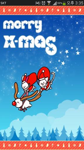 카카오톡 4.0 크리스마스 SweetAllLand 테마
