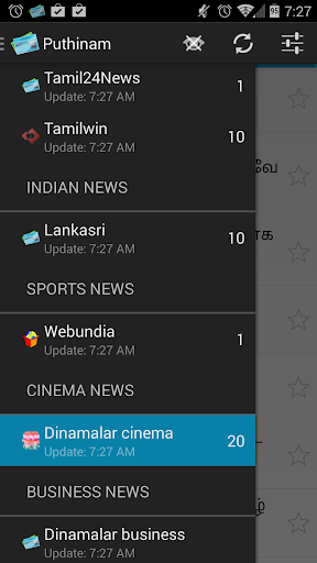 Puthinam - Tamil News portal