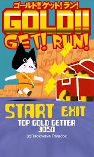 GOLD!!Get!Run!- screenshot thumbnail