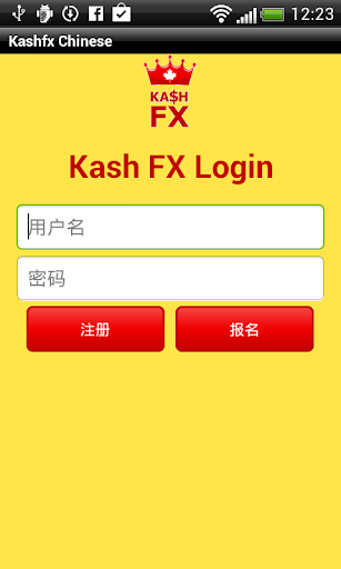 Kash FX Chinese