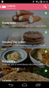 Cookbook - Beautiful Recipes- screenshot thumbnail