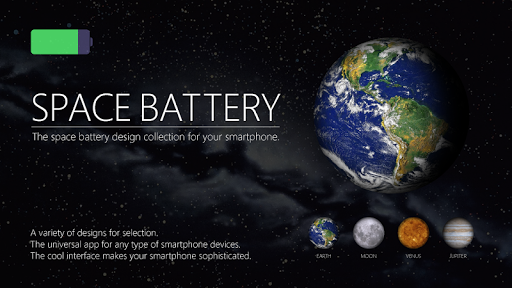 天体電池-スマホで天体観測・節電機能搭載☆-無料