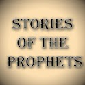 Prophets' stories in islam logo