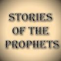 Prophets' stories in islam logo
