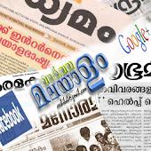 Malayalam News- കേരള വാർത്ത