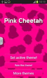粉紅獵豹鍵盤