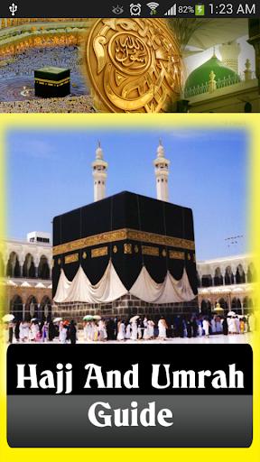 Hajj And Umrah Guide In Urdu
