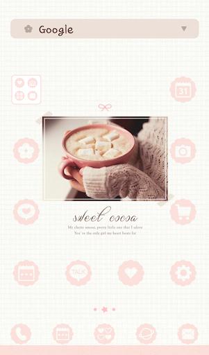 Sweet Cocoa 도돌런처 테마