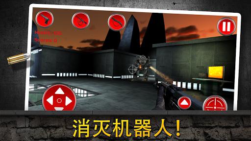 【免費角色扮演App】死命射击3D-APP點子