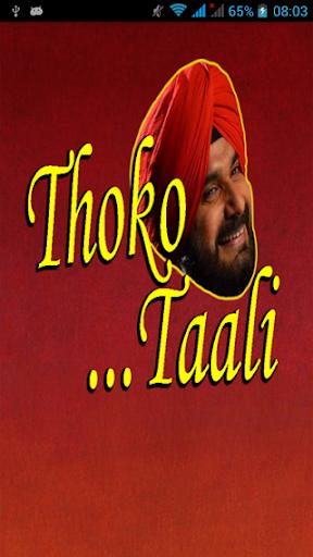 Thoko Taali