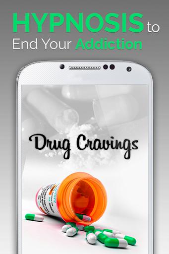 藥物成癮 - 退出今天