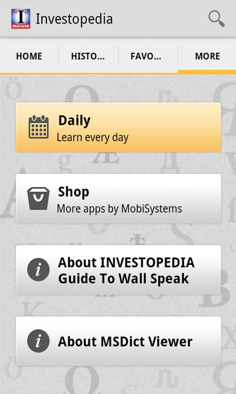 The (I) Investopedia Guide - screenshot